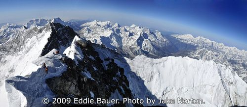 EB-EVEREST-11891 Panorama